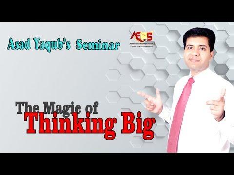 The Magic of Thinking Big || Book Review Seminar || David Shwartz || Asad Yaqub