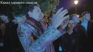 Е. Понасенков и его зрители: история – это точная наука!