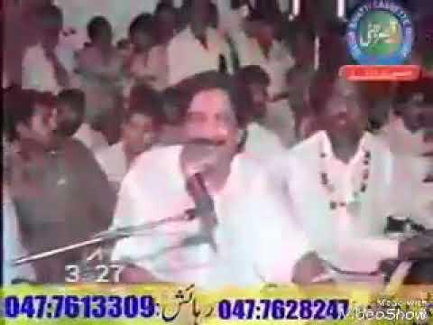 Talib Hussain Dard Old Jog thumbnail