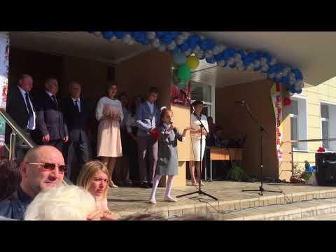 Первый раз в первый класс ! 1 сентября 2017 года Москва Троицк лицей N2