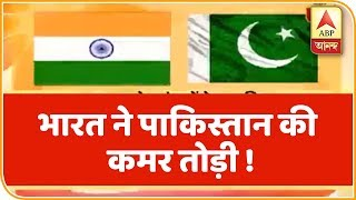 Pakistan To Suffer As India Halts Cross-Border Services | ABP News