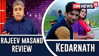 Kedarnath - Hindi Movie Trailer, Reviews, Songs