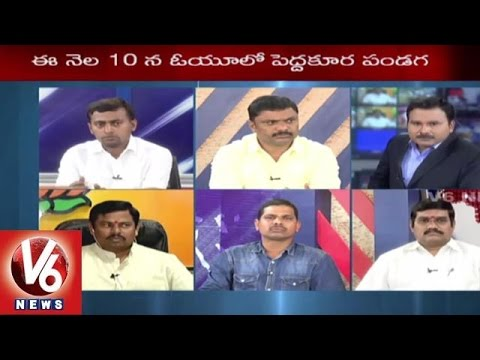 Special Discussion On Beef Festival in Osmania University | 7PM Discussion - V6News