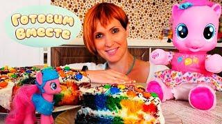 Download Радужный торт для Пони. Игры для девочек. Mp3 and Videos