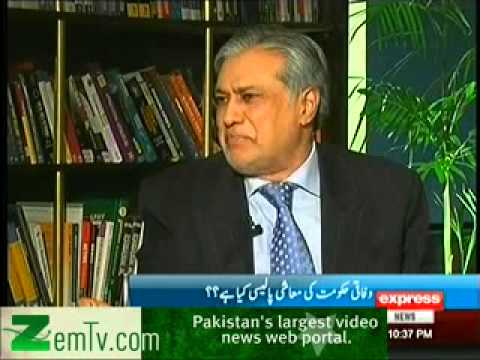 Exclusive Interview Of Finance Minister Ishaq Dar On Express News - 10th January 2014