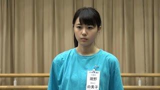 STU48 1st選抜発表...