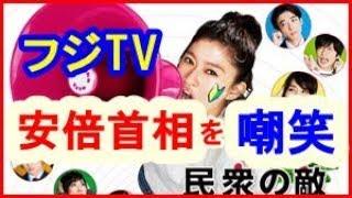 10月23日からスタートした篠原涼子主演の月9ドラマ「民衆の敵~世の中、...