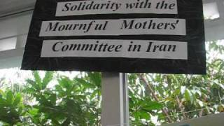"Solidarity with"" Mournful Mothers"" of Iran inThe United Nations International Human Rights Day"