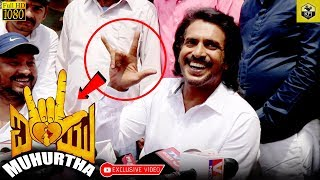 Upendra Interview Speaks About His New Movie I Love You & Prajakeeya | Upendra New Movie I Love U