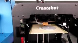 Createbot SuperMini Spin