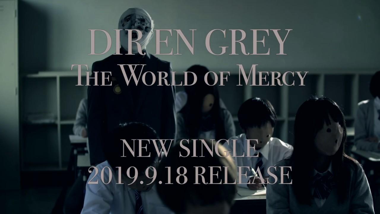 DIR EN GREY - NEW SINGLE『The World of Mercy』(2019.9.18 RELEASE) 30sec Teaser (CLIP)