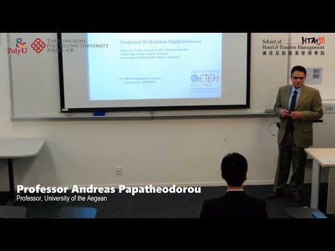 D.HTM Distinguished Lecture – by Prof Andreas Papatheodorou