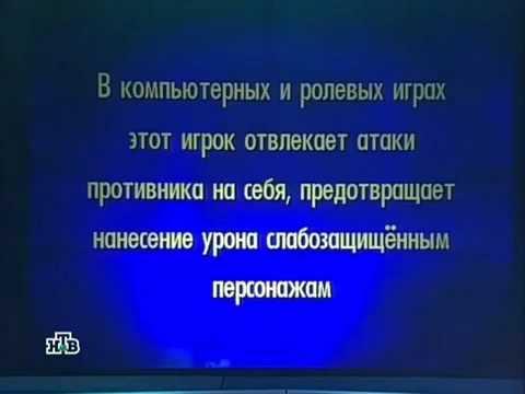 Бортмеханик Оригинал Offical