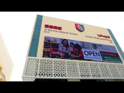 GEMS Al Barsha National Schools - P16 Outdoor LED Screens