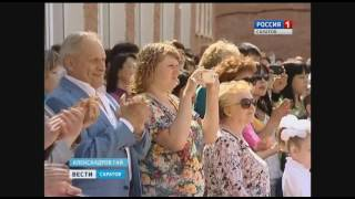 Капитальный ремонт проведут в школе Александрова Гая