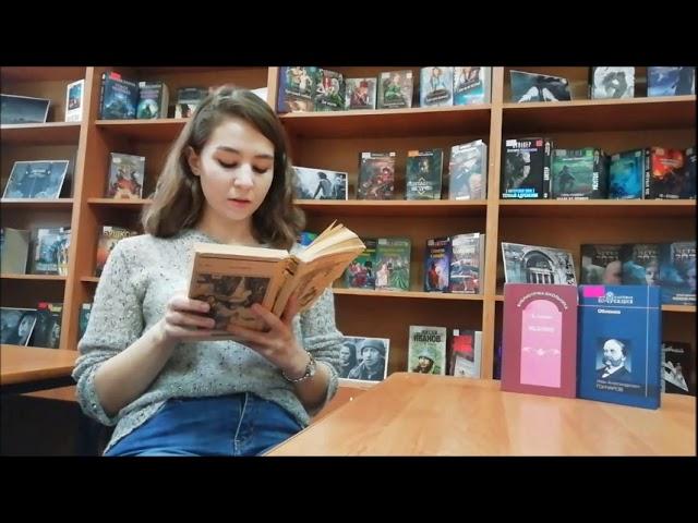 Изображение предпросмотра прочтения – АлинаБабешко читает отрывок изпроизведения «Обломов» И.А.Гончарова