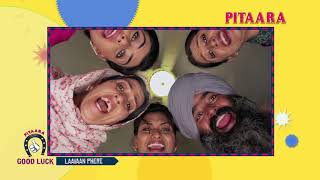LAAVAAN PHERE   Roshon Prince   Rubina Bajwa   Pitaara Good Luck   Pitaara TV