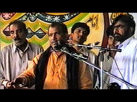 Zakir Atta Hussain Ranghar of Sanawan | 25th Muharram at Dhudial, Chakwal | 29/03/2003