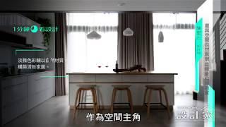 設計家-樂沐制作THE MOO