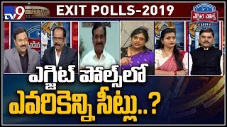 YCP Roja on Exit Poll 2019 - TV9