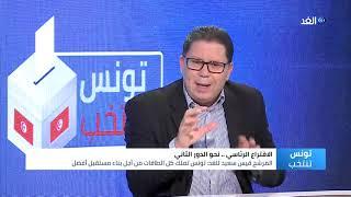 من هم الجمهور الحقيقي لمرشح الرئاسة التونسية قيس سعيد؟