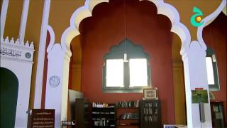 Germany's first Mosque built in 1924 by Ahmadiyya Muslims in Berlin
