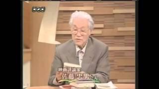 週刊ブックレビュー No 786 2008年3月15日.