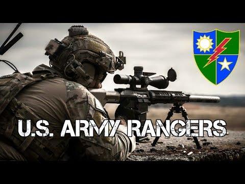 U.S. Army Rangers |
