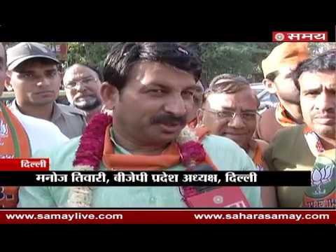 Delhi BJP chief Manoj Tiwari exclusive interview on BJP victory in MCD elections