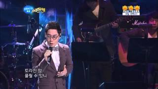 121230 김연우 (Kim Yeon Woo) - 사랑한다는 흔한 말 (Love, the common word)