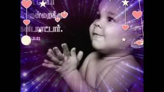 Ellame Marapoguthu - Neerae 6 song