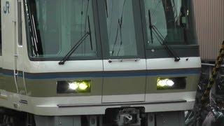 【仕様変更】 221系体質改善車第2編成(K21編成) 吹田工場出場回送 茨木発車