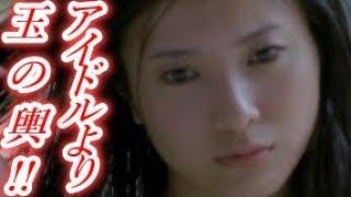【衝撃展開】吉高由里子まさかの結婚話wwwそのワケが意外にもセコすぎる...