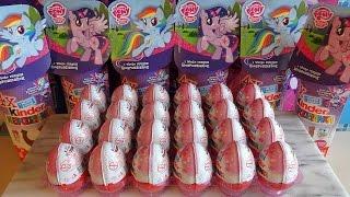My Little Pony Equestria Girls 24 Kinder Surprise Eggs Toys Full Set Huevos Sorpresa マイリトルポニー
