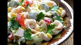 Салат с морепродуктами.