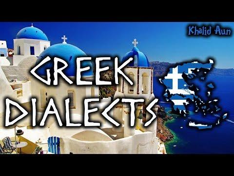 Greek Dialects | Ελληνικές Διαλέκτων 🇬🇷