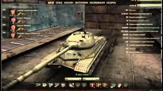 Бесплатное золото и 10 000 свободного опыта в GWT от Ground War Tanks Let`s Play
