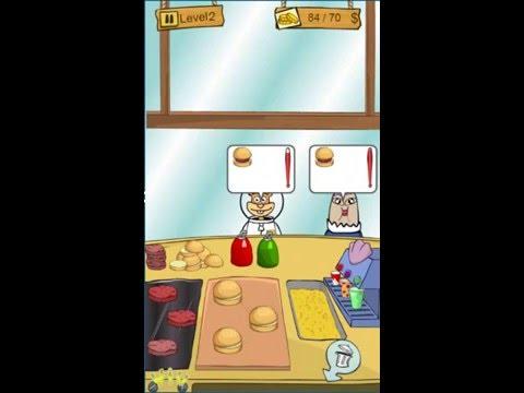 Family Restaurantunt