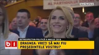 RETROSPECTIVA 2018: LIVIU DRAGNEA SI PSD AU SCOS ROMANII IN STRADA - 28 DECEMBIE 2018