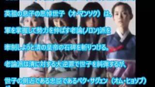 ペク・ドンス 第23話