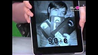 RU TV (РУ ТВ) — смотреть онлайн