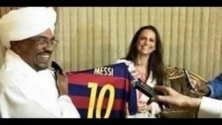 راب سوداني - الدكتور - البشير برشلوني - ميسي يهدي قميصه للرئيس السوداني عمر البشير