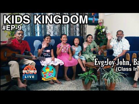 KIDS KINGDOM   Day-9 (Eng)   Evg.Joy John   Brethren Live