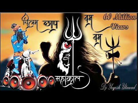 Chilam Chap Bam Bam Remix By DJ YOGESH UTAWAD