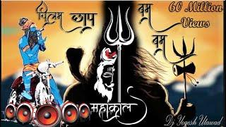 Chilam Chap Bam Bam DJ YOGESH UTAWAD