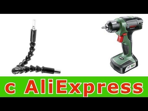 Гибкая насадка для шуруповерта или дрели с AliExpress