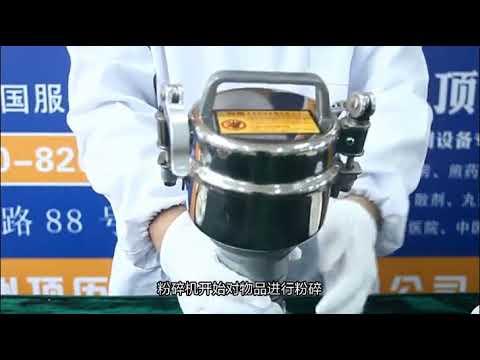 24H現貨直出 磨粉機100克 110V藥材粉碎機 五穀磨粉機 辛香料磨粉機 藥材磨粉機 研磨機 自己磨胡椒粉最安心