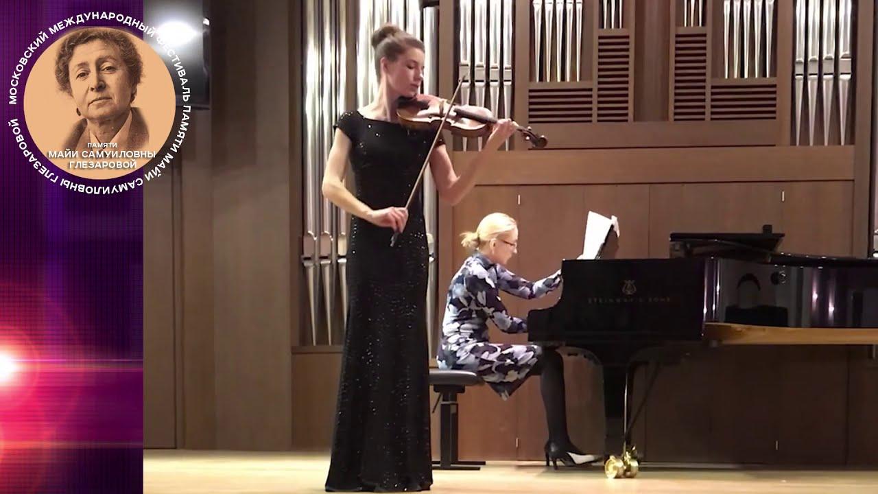 Концерт профессоров и участников Московского международного фестиваля памяти М.С.Глезаровой.