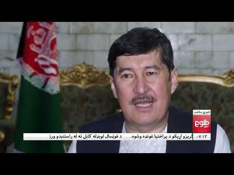 LEMAR NEWS 25 June 2019 / ۱۳۹۸ د لمر خبرونه د چنګاښ ۰۴نیته