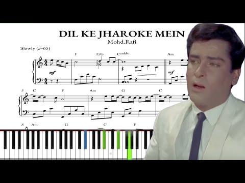 Dil Ke Jharoke (Piano Tutorial) | Free Sheet Music